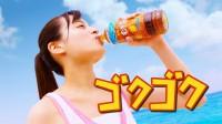 『健康ミネラルむぎ茶』新CM「ミネラルゴクゴク2019」篇より