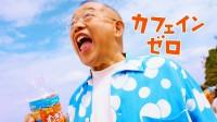 発売時から20年間、『健康ミネラルむぎ茶』CMに出演している笑福亭鶴瓶