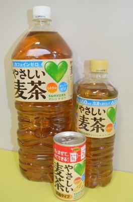 サントリー食品インターナショナル『グリーン ダ・カ・ラ やさしい麦茶』商品(C)oricon ME inc.
