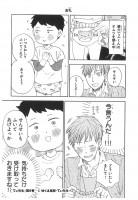 漫画『てぃ先生』