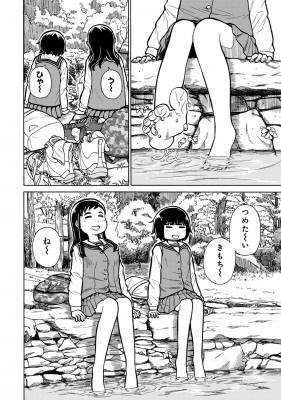 季節が変わるとできないことも。 (C) Midori Obiya / LINE