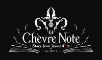 今年1月12、13日に舞浜アンフィシアターで開催された、第三弾公演『Chevre Note 〜シェーヴルノート〜』のロゴ(C)READING HIGH