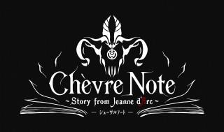 第三弾公演『Chevre Note 〜シェーヴルノート〜』のロゴ (C)READING HIGH