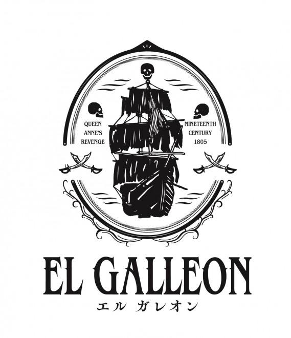 3.5次元音楽朗読劇 READING HIGH 第4回公演 『El Galleon(エル ガレオン)』は、2020年2月7日(金)〜8日(土)東京国際フォーラム・ホールAで開催