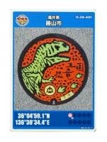人気カード。福井県勝山市の恐竜マンホール蓋。