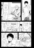 『リトル・ロータス』西浦キオ 1話 2/31