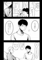 『リトル・ロータス』西浦キオ 1話 3/31