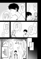 『リトル・ロータス』西浦キオ 1話 8/31