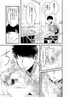 『リトル・ロータス』西浦キオ 1話 10/31