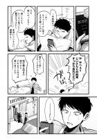 『リトル・ロータス』西浦キオ 1話 13/31