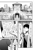 『リトル・ロータス』西浦キオ 1話 14/31