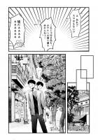 『リトル・ロータス』西浦キオ 1話 19/31
