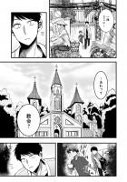 『リトル・ロータス』西浦キオ 1話 22/31