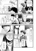 『リトル・ロータス』西浦キオ 1話 24/31