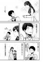 『リトル・ロータス』西浦キオ 1話 26/31