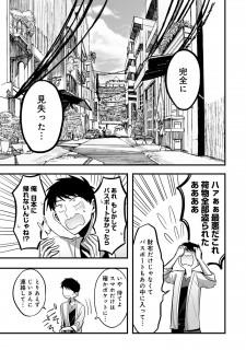 (C) Kio Nishiura / LINE