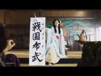 スマホゲーム『戦国布武(せんごくふぶ)〜我が天下戦国編〜』CM写真