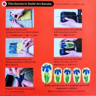 「Smiling Sushi Roll KARUTA」内の説明