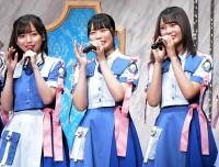 「日向坂46です」と自己紹介する(左から)齊藤京子、丹生明里、小坂菜緒