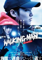 映画『WALKING MAN』