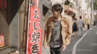 東京メトロ「Find my Tokyo.」の新CM「雑司が谷_ひと工夫が散りばめられた街」篇より