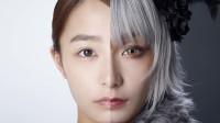 """""""人狼""""コスプレに挑戦した宇垣美里"""