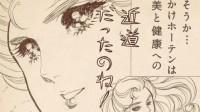 『バンホーテン ココア』のWEB動画「かけホーテン」篇より