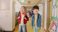 『ポケットモンスター ソード・シールド』の新CM「すれ違い篇」より