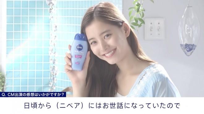 『ニベアミルキークリア洗顔料』の新CM「私はミルク派」篇 メイキングより