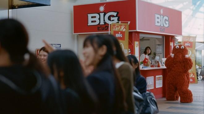 『ボーナス BIG』の新CM「あの人もBIG ガチャピン・ムック」篇より