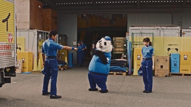 『サカイ引越センター』新CM「まごごろパンダ、登場」篇より