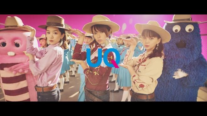『UQ mobile』の新CM「カントリーダンス篇」より