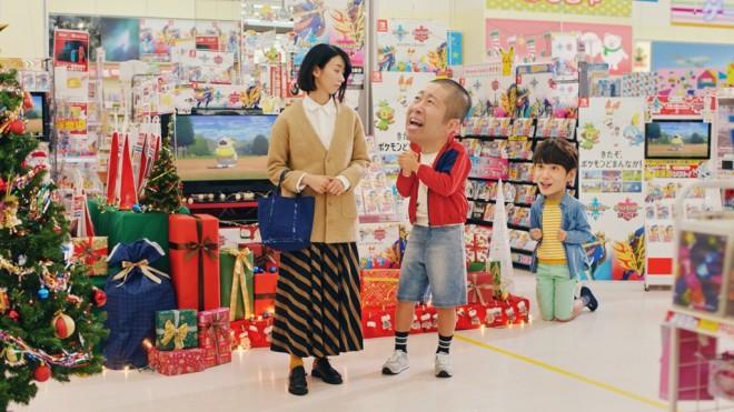 『ポケットモンスター ソード・シールド』の新CM「クリスマスの説得篇」より