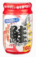 【業務スーパー】担当者おすすめ商品「Ca鮭フレーク160g185円」