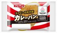 ラグビー日本代表 カレーパン
