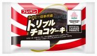ラグビー日本代表 トリプルチョコケーキ