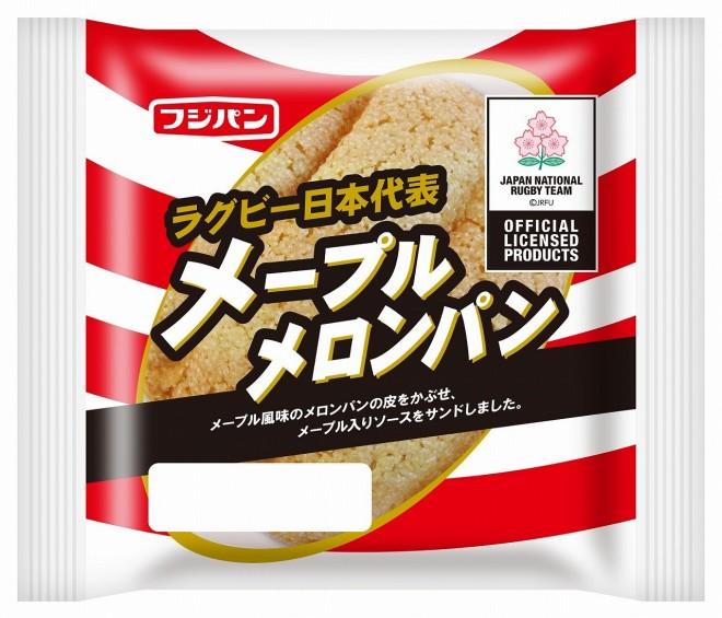 ラグビー日本代表 メープルメロンパン