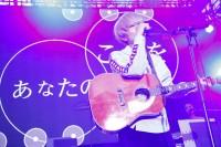 『J-WAVE INNOVATION WORLD FESTA 2019 supported by CHINTAI』に出演した、indigo la End(feat. Lyric Speaker)