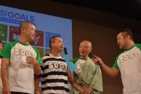 【京都国際映画祭2019】『SDGs-1グランプリ』意気込みを語る笑福亭鶴笑