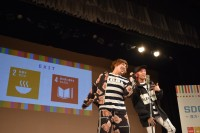 【京都国際映画祭2019】『SDGs-1グランプリ』ネタを披露するEXIT