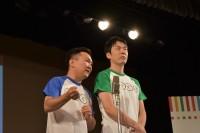 【京都国際映画祭2019】『SDGs-1グランプリ』ネタを披露するかまいたち