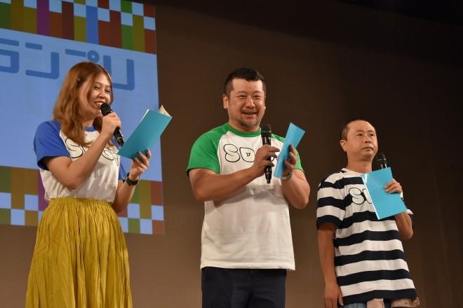【京都国際映画祭2019】『SDGs-1グランプリ』MCのケンドーコバヤシ(中)、次長課長・河本準一、アシスタントの吉岡久美子(つぼみ革命)