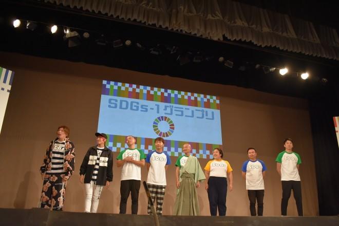 【京都国際映画祭2019】『SDGs-1グランプリ』出演者一同