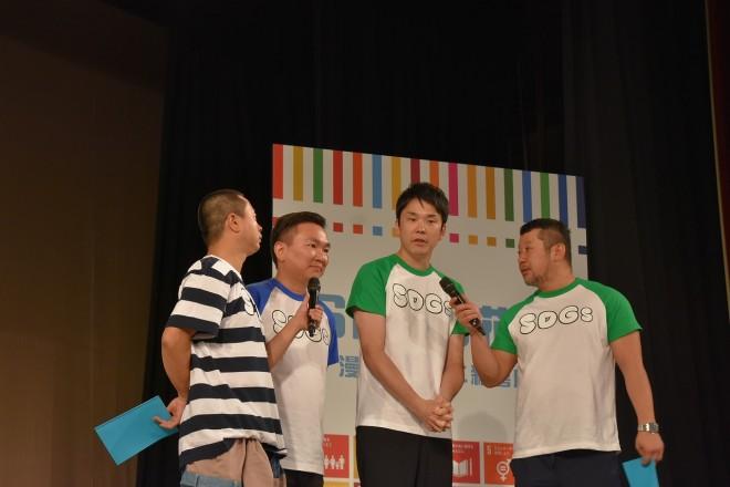【京都国際映画祭2019】『SDGs-1グランプリ』意気込みを語るかまいたち