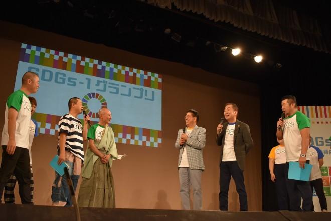 【京都国際映画祭2019】『SDGs-1グランプリ』審査員として紹介される西川きよし、桂文枝