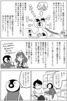 (画像提供:小麦こむぎ子さん)