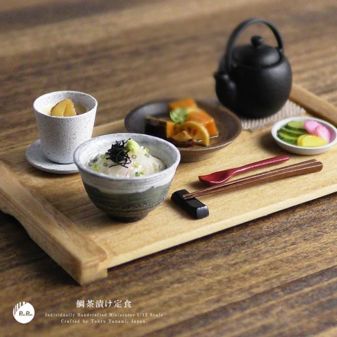 【ミニチュア】鯛茶漬け 制作&写真/田波亨(Petit Palm)