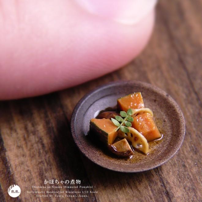 【ミニチュア】かぼちゃの煮物・煮物鉢 制作&写真/田波亨(Petit Palm)