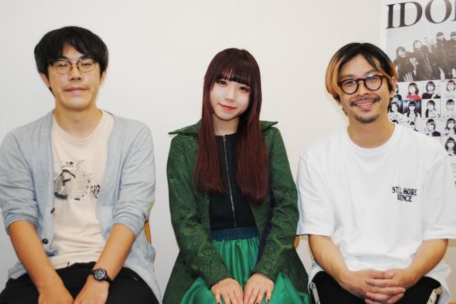 撮影の裏側を語った岩淵弘樹監督、アユニ・D、渡辺淳之介P(左から)