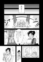 『ゆとのと』第一話 7/46